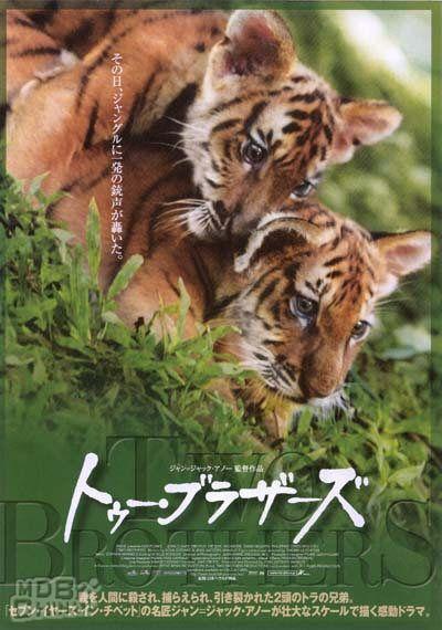 两只老虎 两只老虎简谱 两只老虎吉他谱