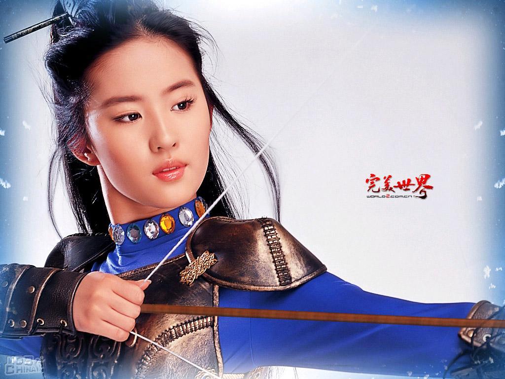 劉亦菲の画像 p1_7