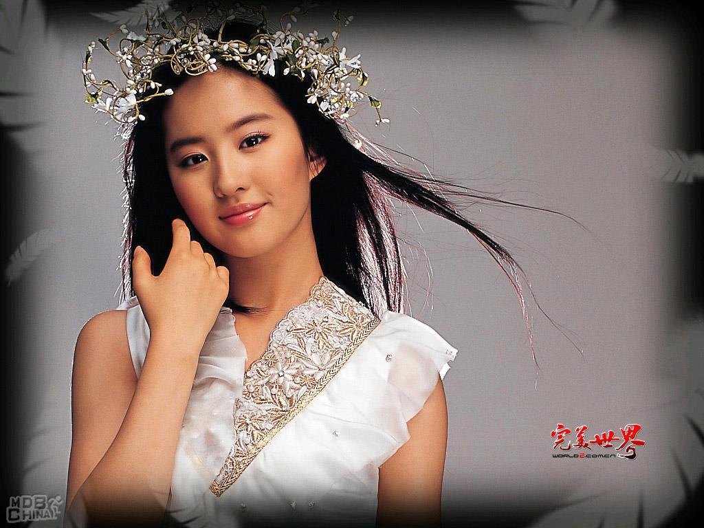 劉亦菲の画像 p1_25