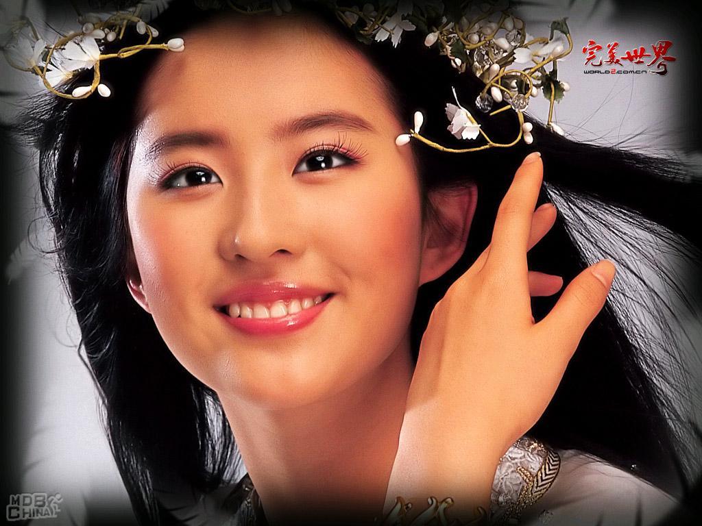 劉亦菲の画像 p1_9