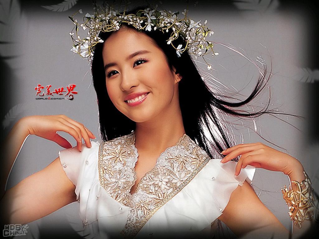 劉亦菲の画像 p1_20